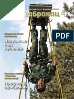 Odbrana_109_Padobranac4