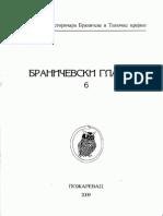 Aleksandar Uzelac-Ko Je Spalio Zicu