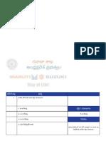 LLR Test Telugu Question & Answer Chapter 8