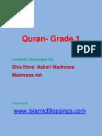 Quran -Grade 1..