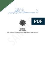 Al Arba'een Min Ar-riwayati Ummil Mu'mineen