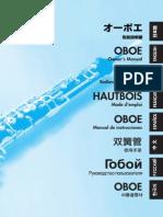 Yamaha - Oboe. Manual de Instrucciones