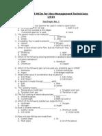 Welding - Test Paper No.1