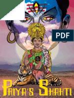 Priya Shakti