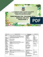RPT Tingkatan 5 2014 Subjek Bahasa Melayu