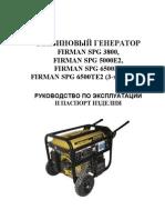 manual_SPG_3800_5000E2_6500E2_6500TE2