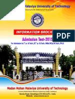 Madan Mohan Malaviya University Gorakhpur Brochure 2015