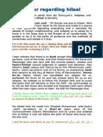 Letter Regarding Hilaal