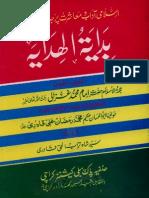 Bidayat-ul-Hidayat-bookspk.pdf