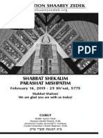 February 14, 2014 Shabbat Card