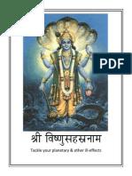 Sanskrit Vishnu Sahasranama