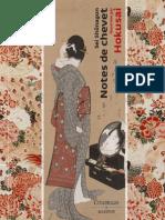 Hokusai Brochure