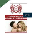 10 Soveti Za Odlicna Ljubovna Vrska