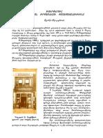 turkifying-policy.pdf