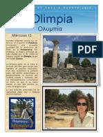 4. OLIMPIA