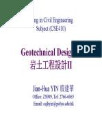 GDII Lecture 1 [Compatibility Mode].pdf