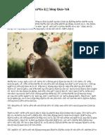 Học yêu hoàn hảo – blog Quỳnh