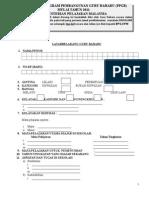 Sistem Pelaporan Program Pembangunan Guru Baharu 2012