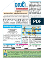 15.Feb_.15_mal.pdf