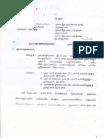 HSC New Answer Sheet