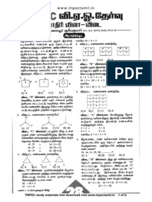 maths and aptitude test in tamil www tnpsctamil in pdf