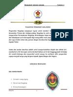 PKK T4