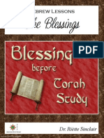 Hebrew Lessons - Blessing Before Torah Study (Index Card)