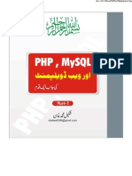 PhpMySql Tutorial