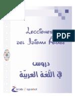 Tutorial de Arabe(Ver 4,0)(Compilado de La Pagina Por Pedro Pablo Flores Vera)