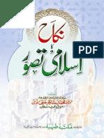 Nikah Ka Islami Tasawwur by Shakir Noori