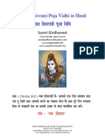 Mahashivratri Puja Vidhi in Hindi Pdf for 17th Feb 2015