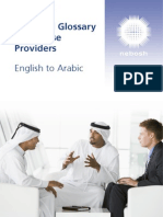 NEBOSH English Arabic Glossary