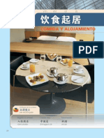comida y alojamiento 汉西-第二课.pdf