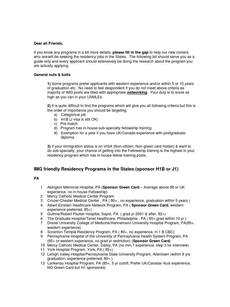 IMG H1B Programs | Residency (Medicine) | H 1 B Visa