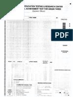 Nat Practice Test Answer Sheet