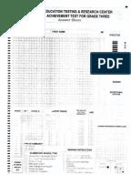 Book of seals pdf