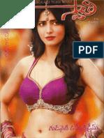 Swathi Weekly Telugu Magazine Pdf