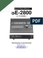 Datavideo SE 2800