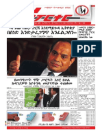Reporter Issue 1531