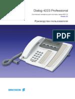 Dialog4223Ru.pdf