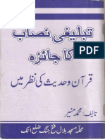 Tableeghi Nisab Ka Jaiza by Muhammad Munir