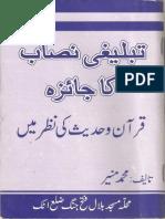 Tableeghi Nisab Ka Jaiza by Muhammad Munir