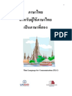 Thai Language for Communication