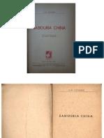 Sabiduria China. Lin Yutang