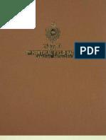 (1898) 3rd Montreal Field Battery of Artillery