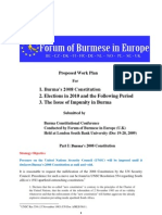Burma Constitutional Conference Working Strategy Resolution (English Version)