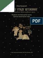 Igor Zirojevic Hristos u Gradu Vitlejemu Neumski Tekstovi