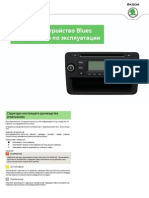 vnx.su-fabia-rapid-roomster-blues_carradio-2013-11.pdf