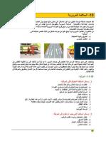 10 Traffic Safety