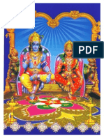01 NithyaPujaVidhanam